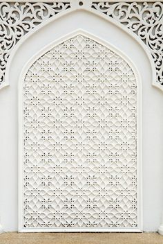 Islamic design cast in concrete on a building in Terengganu, Malaysia.