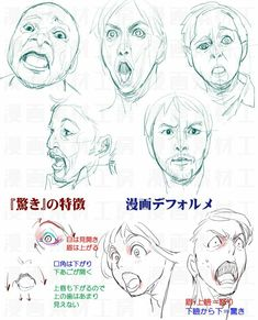 Drawing Reference Poses, Anatomy Reference, Drawing Skills, Drawing Techniques, Drawing Tips, Art Reference, Funny Expressions, Drawing Expressions, Human Face Sketch