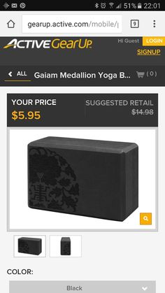 A yoga block would help my practice. Those half moons are killer!