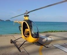 Mosquito Helicopter - Official Website