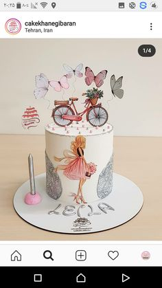 Beautiful Birthday Cakes, Beautiful Cakes, Amazing Cakes, Candy Birthday Cakes, Birthday Cakes For Teens, Cupcake Decorating Tips, Birthday Cake Decorating, Sweet Cakes, Cute Cakes
