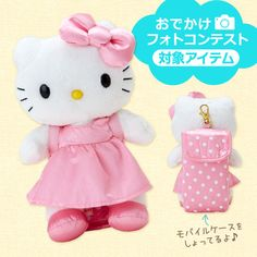 Hello Kitty Movable Mascot Doll with iPhone Smartphone Mobile Phone Case JAPAN