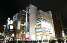 Went to the It's a Sony exhibit at the Sony Building in Ginza over the weekend. #itsasony #ginza #tokyo