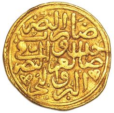 Ottoman coin from the time of Suleiman the Magnificent