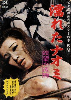 Asiatische Filmarchive Pornos Alle weiblichen Orgien