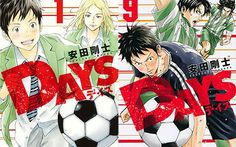 Days TV anime