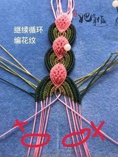 仿外网 粉色花朵手绳 第29步