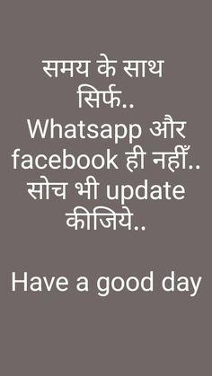 Osho Hindi Quotes, Apj Quotes, Life Quotes Pictures, Desi Quotes, Marathi Quotes, Motivational Quotes In Hindi, True Love Quotes, Good Life Quotes, Inspirational Quotes