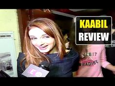 Sussanne Khan's reaction after watching Hrithik Roshan's KAABIL movie. Hrithik Roshan, Gossip, Interview, Youtube, Movies, 2016 Movies, Films, Film, Movie