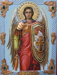 Archangel Prayers, Archangel Uriel, Archangel Michael, Religious Images, Religious Icons, Religious Art, Michael Angel, St Michael, Angel Hierarchy