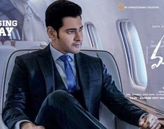 New Trending Mahesh Babu Amazing Pic Collection 2019 National Flag India, Mahesh Babu Wallpapers, Samantha Pics, Hair Pictures, New Trends, Cool Hairstyles, Hero, Amazing, Prince