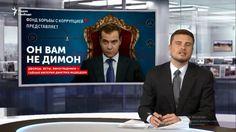 Навальный нашел только часть богатств Медведева