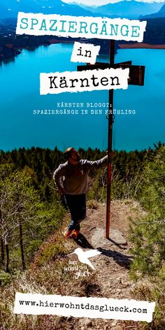 Carinthia, Reisen In Europa, Austria, The Good Place, Klagenfurt, Hiking, Hot Spots, Walks, Boyfriend