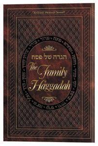 Family Haggadah - Leatherette  #israel #judaica #gift #mitzvah #holyland #jewish #israeli