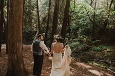 Last week I had a privilege to photograph a magical wedding in Ganaraska Forest. Lots of light, summer heat, art and fun 🍾teaser coming soon Magical Wedding, Forest Wedding, Wild Love, Magical Forest, Wedding Photo Inspiration, Summer Heat, Messy Hairstyles, Scenery, Bloom
