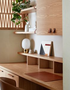 STUDY NOOK // A bespoke design for this busy client with custom drawers and filing to keep things nice and tidy. Hope you're keeping tidy… Study Nook, Kids Study, Study Space, Yarra Valley, Metal Table Lamps, Workspace Design, Under Stairs, Bespoke Design, Scandinavian Home