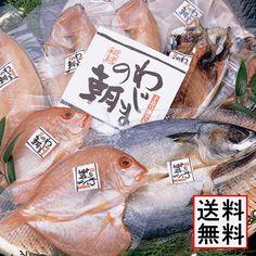 わじまの朝一夜干  【送料無料】 / 味屋 楽天市場店