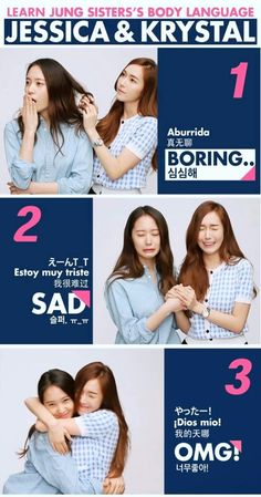 On Style jung Sisters