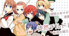 """Se ha anunciado que Yui Ogura dará el tema de cierre para el nuevo anime a estrenarse llamado """" Tsuredure Children"""".  La canción llevará ..."""
