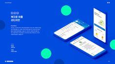 Mobile Ui Design, App Ui Design, Web Design Inspiration, Design Trends, Ui Portfolio, Ppt, Typo Poster, Web Layout, Name Cards