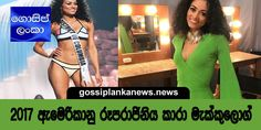 Gossip Lanka News   Hiru Gossip, Sri lanka Sinhala news, gossipking