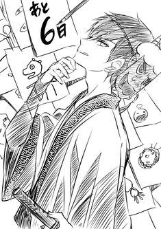 埋め込み Otaku Anime, Anime Guys, Manga Anime, Anime Art, Anime Boy Sketch, Anime Drawings Sketches, Manga Drawing, Pokemon Show, Black Butler Anime