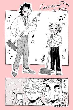 Anime Angel, Anime Demon, Art Reference Poses, Drawing Reference, Anime Drawing Styles, Bullet Journal Banner, Dragon Slayer, Slayer Anime, Haikyuu