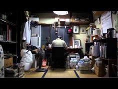 Les espaces intercalaires - Bande annonce-documentaire damien faure