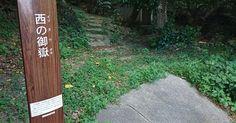 浜集落南側にある丘の麓に位置する御嶽です。琉球国由来記には「マサゴロヨリアゲ嶽」と記録されているらしく、地元では「シリギチャー御嶽」と称されているんだそうです。