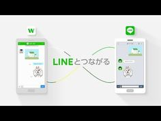 説明っぽい Love Design, Ui Design, Motion Design, Motion Graphics, Storytelling, Line, Presentation, Banner