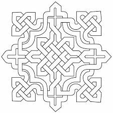 Arabesque Islamic Design Pictures 1 – Deanna M. Islamic Art Pattern, Arabic Pattern, Pattern Art, Pattern Cutting, Celtic Symbols, Celtic Art, Celtic Knots, Geometric Designs, Geometric Art