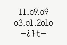 M HKA, typeface | iamsanderson