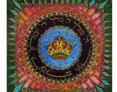 Jüdische Gift/Judaica Kunst /Priestly Segen / von art4heart2014