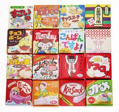 FUN PACKS! - Japanese marketing extends to the package design of everything, ...  darkdiamond.net