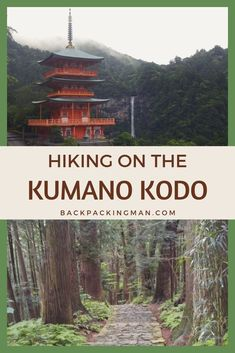 A day trip to the Kumano Kodo area of Japan to see the shrines in the area. Japan Travel Guide, Japan Post, Modern City, Pilgrimage, Public Transport, Hot Springs, Hiking Trails, Day Trips, Waterfall
