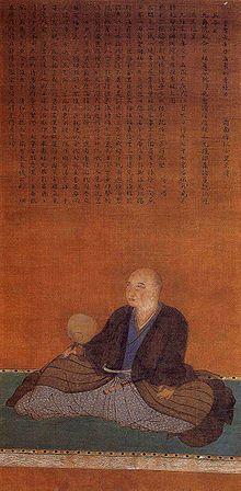 Hosokawa Fujitaka (Yusai) (1534-1610)