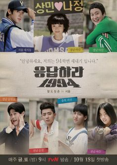 If you haven't started go to viki.com to watch REPLY 1994 with subs. Then watch REPLY 1997!!!!!!!!