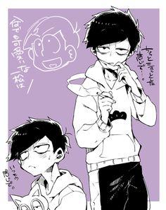 「ぴっぴログ④【腐、NL混在】」/「あきおみあいこ」の漫画 [pixiv]