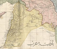 Cedid Atlas (Syria) 1803 - Cedid Atlas - Wikipedia, the free encyclopedia
