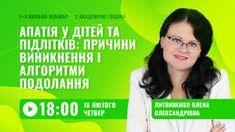 """Дидактична гра """"Що росте на городі"""" Ukraine, Youtube, Youtubers, Youtube Movies"""
