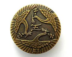 Antique Button 3 Crane Large Japanese Mon Family Crest Style Stamped Brass Picture.