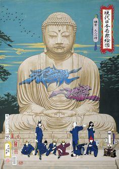 Tenmyouya Hisashi 天明屋尚 Kamakura Nine Samurai 2001