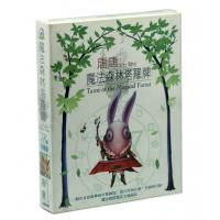 #TAROT Magical Forest SET (Chino)
