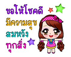 Gifs, Animation, Cartoon, Stickers, Birthday, Fictional Characters, Toddler Girls, Birthdays, Animation Movies