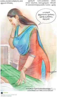 Indian Women Painting, Indian Art Paintings, Old Paintings, Sexy Painting, Painting Of Girl, Figure Painting, Cartoon Girl Drawing, Girl Cartoon, Pop Art Portraits
