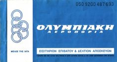 vintage air ticket - I may have one of these in a box somewhere Greek Girl, Go Greek, Air Tickets, Airline Tickets, Vintage Air, Vintage Travel, Olympic Airlines, Travel Around The World, Olympics