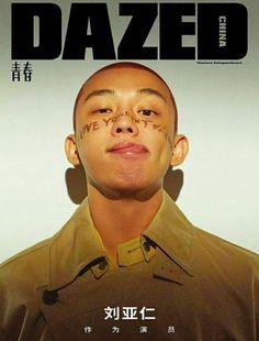 Yoo Ah-in in der ersten Ausgabe des DAZED Magazine China – Mein Land Magazine Design, Magazine Wall, Ideas Magazine, Magazine Articles, Film Photography, Editorial Photography, Photography Magazine, Dark Man, Dazed Magazine