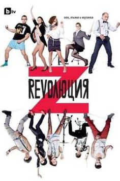 Watch Revolution Z: Sex, Lies and Music Watch Movies and TV Series Stream Online 18 Movies, Hd Movies Online, Movies To Watch Free, Hindi Movies, Misery Movie, The Image Movie, Watch Tv Shows, Tv Shows Online, Popular Movies