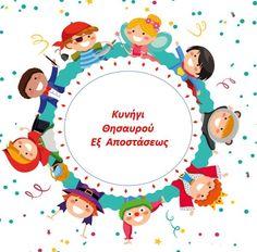 Αποκριάτικα Παιχνίδια! Diy Tutorial, Fun Crafts, Art For Kids, Carnival, Activities, Education, Mystery, Party Ideas, Kids