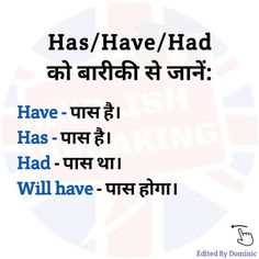 English Speaking Skills, English Learning Spoken, Teaching English Grammar, English Grammar Worksheets, English Sentences, English Writing Skills, English Language Learning, English To Urdu Dictionary, English Word Book